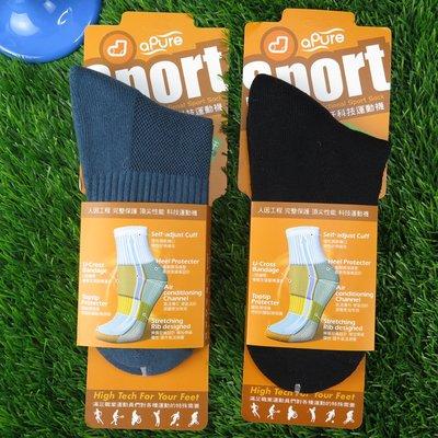 【iSport愛運動】aPure 機能性纖維 除臭襪 多功能科技運動襪 3色 S01001-
