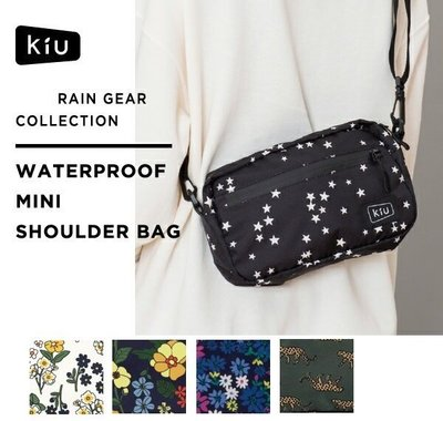 ⭕預購 【9S KB 3】Ⓡ KIU 📌MINI SHOULDER BAG 撥水生地 小包 24×6.5×14.5cm