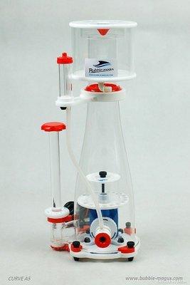 小郭水族-Bubble Magus -BM【CURVE 變頻節能錐型 蛋白除沫器 (A5) 】BM-A5 蛋白機