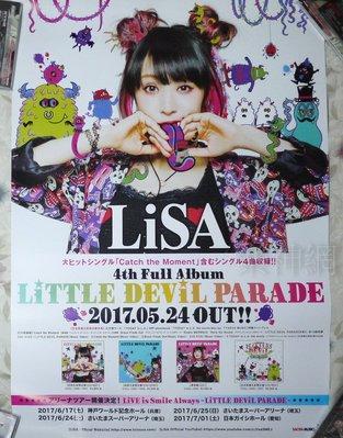 LiSA LiTTLE DEViL PARADE【日版宣傳海報】全新