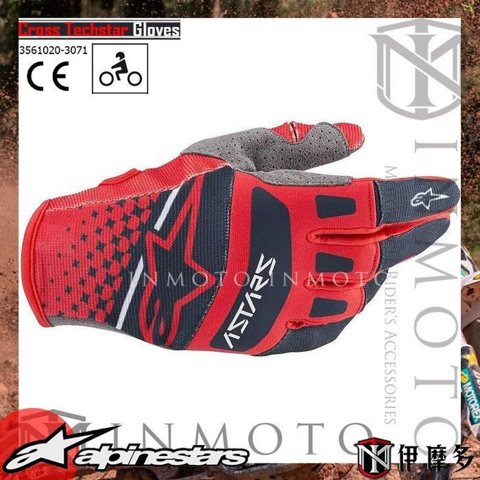 伊摩多※義大利 Alpinestars Cross Techstar gloves 3561020 紅軍藍 越野短手套