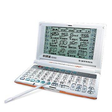 快譯通  整句翻譯學習辭典 翻譯機(MD-501 MD501) 4號電池