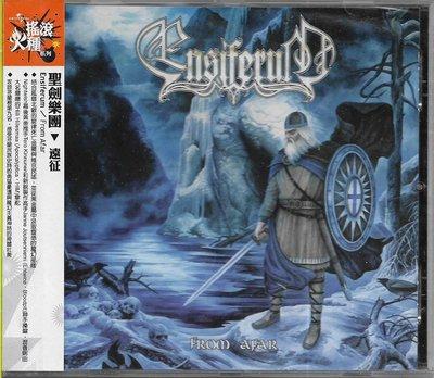 【全新未拆,殼裂】Ensiferum 聖劍樂團:From Afar 遠征《內含原文歌詞》