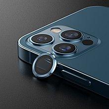 金山3C配件館 IPHONE 12 PRO (6.1吋)鈦合金鏡頭環 9H鋼化鏡頭環 鏡頭蓋 鏡頭貼(單顆價格)