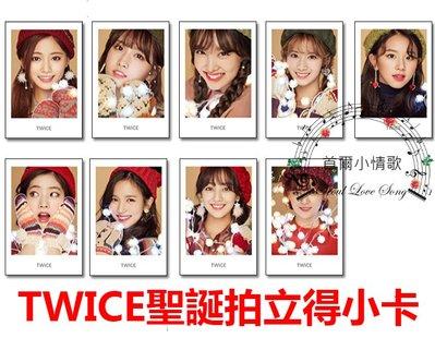 【首爾小情歌】TWICE  聖誕特別專輯 自製拍立得小卡 周子瑜 MOMO 娜蓮