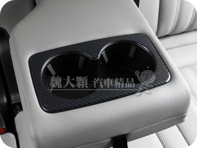 【魏大顆 汽車精品】KUGA(20-)專用 仿碳纖維後置杯架飾框ー卡夢 後座 後扶手 CX482 Ford 福特
