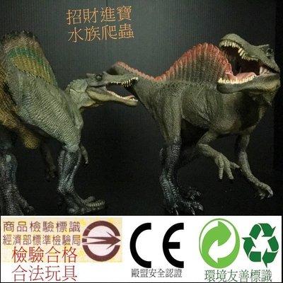 棘龍 恐龍玩具 侏羅紀 公園 雕像 小孩 恐龍模型 收藏 仿真動物 禮物 爬蟲 另售 暴龍 三角龍 腕龍 箭龍 雙冠龍