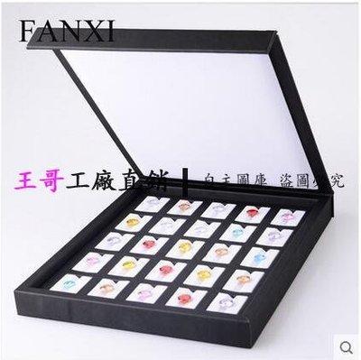 【王哥】PU皮寶石盒裸石盒子雙面磁鐵鉆石珠寶展示盒P011