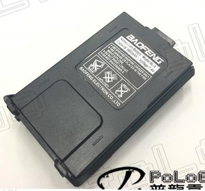 """""""萊特茵工房""""寶鋒系列 UV5R 大電池 加厚電池 5R 6R 7R F1 VU1 AT3069 DR33"""