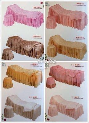 ~宏裕儀器~美容床罩 各式床罩 (椅套 被單 床包 枕頭套) 送優惠 客製化 訂製 台灣製造