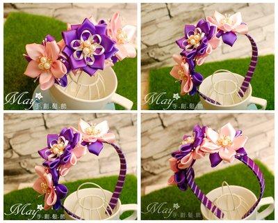 MAY美國風手工製作畢業花童季【多層次合金珍珠花朵幼童髮圈】紫色+粉色