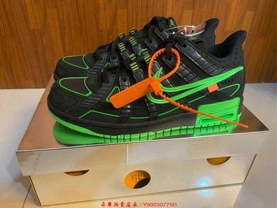 全新真品Off-White x Nike Air Rubber Dunk Green Strike 黑綠 CU6015-001慢跑休閒潮鞋