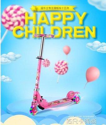 免運~兒童滑板車3輪初學者寶寶溜溜車男孩女孩1-2-5-6-7-8歲小孩單腳 【卓越名坊】