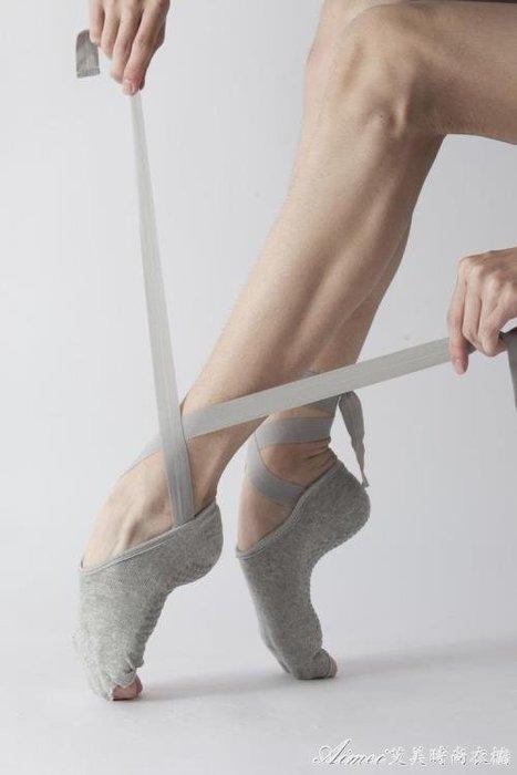 瑜伽襪子防滑女矽膠初學者露五指健身防滑綁帶襪腳趾瑜珈襪