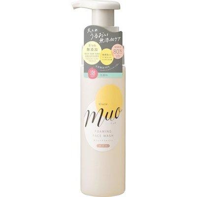 微笑馬卡龍好貨專賣 日本racie muo 無添加保濕泡洗顏N-200ml
