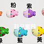 【菲兒♡童裝】82505 點點魚 樹脂貼飾 手機...