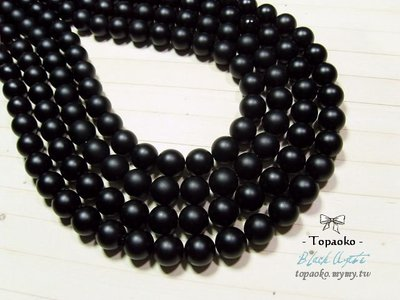 《晶格格的多寶格》串珠材料˙天然石配件 天然磨砂黑瑪瑙10mm圓珠一份(35P)【S327-10】條珠/佛珠