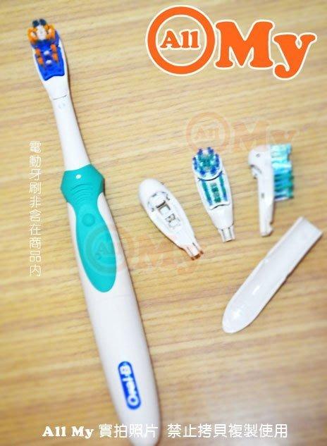 歐樂B B1010 B1 Flash 多動向雙效電動牙刷刷頭 副廠 牙刷頭 卡裝(4入) CAP2 替換刷頭 適用好市多