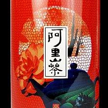 Tea Man茶葉罐加購區(須購買茶葉才能加購)