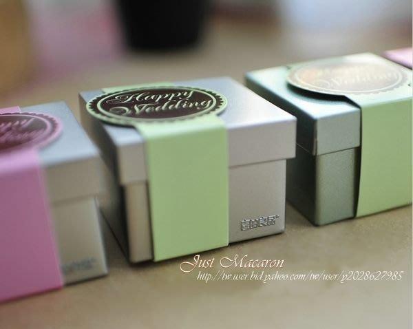 AM好時光【B06】❤ 質感銀 馬口鐵喜糖盒 Wedding ❤可加購 TIPTREE 小果醬 蜂蜜 婚禮小物 送客禮