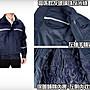 衣印網E-IN-深藍黑色巡守外套保全外套騎車防寒夾克外套鋪棉外套反光保暖大尺碼工廠直營團體外套