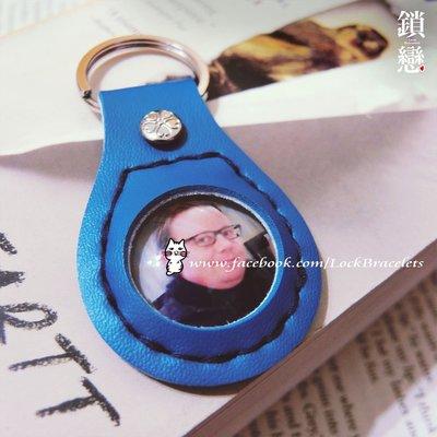 牛皮簡約相片鑰匙圈♥原來記憶是可以保留 送禮/自用都可以の紀念品。鎖戀。獨家設計HOt