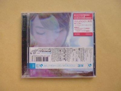 明星錄*2010年日本沐月SKY HIGH YAY二手CD(CD+DVD)宣傳版(s691)