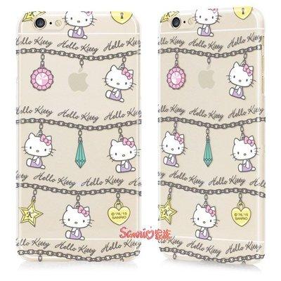 """《東京家族》 """"特價出清""""正版 Hello Kitty iPhone 6/6S 4.7吋 亮麗珠寶 保護殼手機殼"""