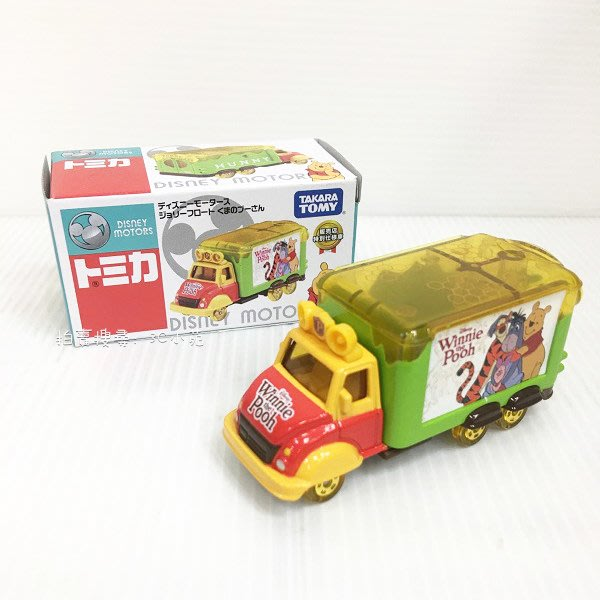 【HAHA小站】麗嬰 日本 TOMICA 多美小汽車 Disney 迪士尼 夢幻 小熊維尼宣傳車 禮物 DS11545