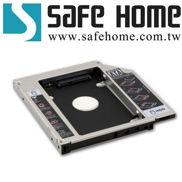 SAFEHOME 12.7mm 鋁合金第二顆硬碟 轉接架 光碟機外接盒 硬碟托架 SATA3  ZZ008