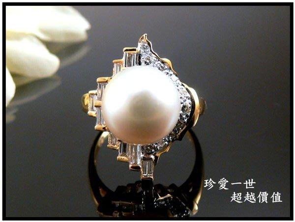 【宏恩典精品】【K6259】天然珍珠18K黃金女戒指~高貴的戒台,漂亮的色澤~皮光優