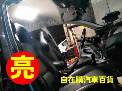 【自在購】汽車12V 室內燈 LED 54晶片 室內燈組 通用型 LANCER K8 K9 VIRAGE TIERRA