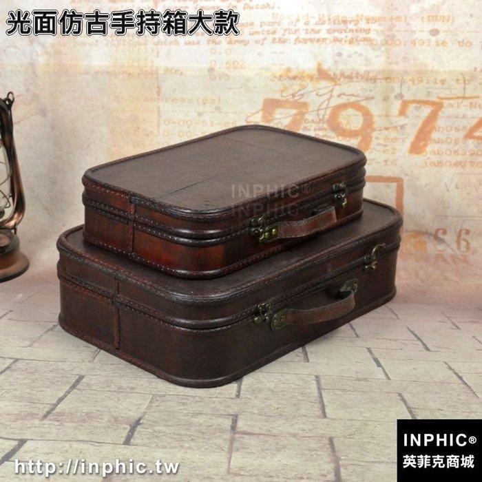 INPHIC-中式仿古典二件套木箱歐式復古手拎箱軟裝攝影道具仿明清風格-光面仿古手持箱大款_S2787C
