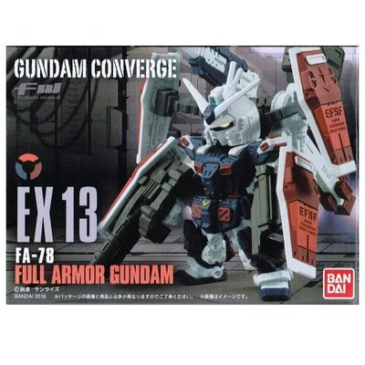 [DULJ] [EX]FW Gundam Converge EX13 Full Armor Gundam 日版