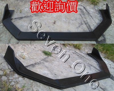 ☆ SEVEN ONE ☆ TOYOTA ALTIS 11.5代 X版 定風翼 17-18年 (空力套件)