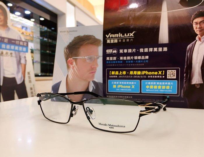 Masaki Matsushima 黑色立體雙色鏡腳設計鈦金屬半框眼鏡 男人的收藏推薦品牌 松島正樹MF-1208 1208