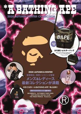 [代訂]A BATHING APER 2020 秋冬 COLLECTION 附迷彩側背包