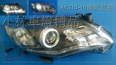 ※小林車燈※全新altis 10 altis 2010 10.5代仿 is250 黑框 r8 日行燈 DRL 大燈