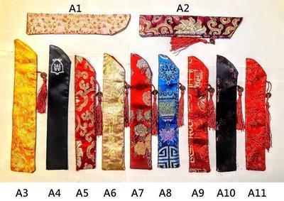 【幸運星】高級 刺繡扇套 中國風 扇子 舞蹈扇 绸布扇  角色扮演 道具 裝飾 女 扇子 ( 扇套 ) 女扇套