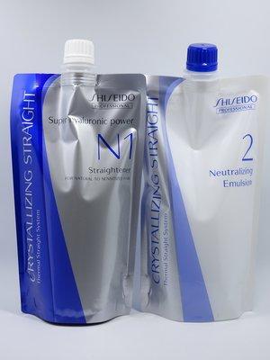 (華明)日本SHISEIDO 資生堂 水質感N 燙髮劑(1+2)劑 (經常染燙.受損.專用)最頂級離子燙藥水