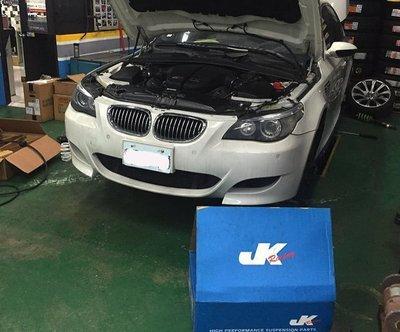 JK Racing 避震器 《道路版》BMW E60 M5 高低軟硬可調 保固2年 可加購 魚眼上座