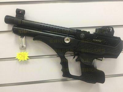 [雷鋒玩具模型]-Hatsan Sortie 突襲者 5.5mm 黑(鉛彈 PCP 火箭  矽油 狙擊鏡 碳纖瓶 )