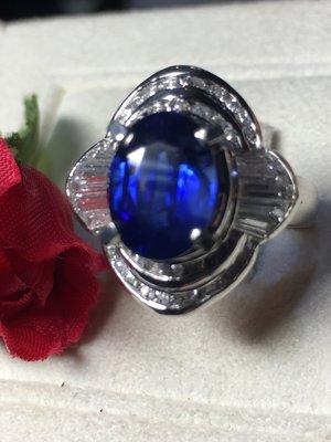 極品皇家藍2.5克拉天然藍寶配鑽0.8...