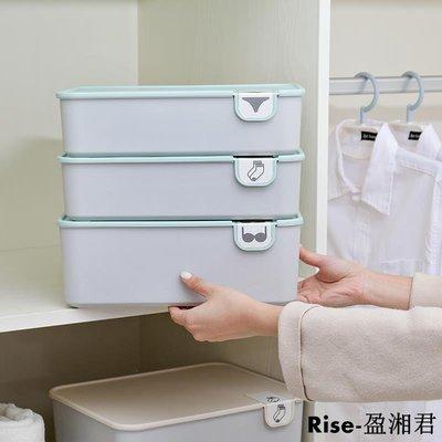 家用帶蓋內衣收納盒創意分格整理盒衣物儲物盒襪子盒文胸盒內衣盒