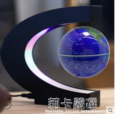斯弛磁懸浮地球儀家居客廳辦公室創意生日禮物藝術品小擺件學生用QM