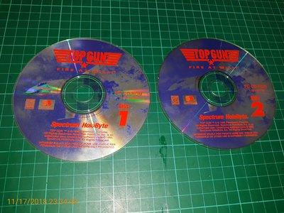 早期電腦遊戲 《TOP GUN 捍衛戰士 FIRE AT WILL PC GAME 》二片裸片 合售 有小細紋