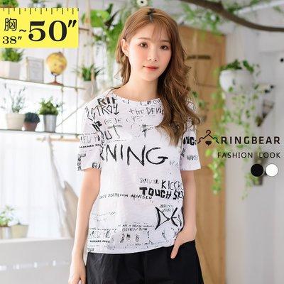 棉T--帥氣個性潮流黑白撞色塗鴨風格英字印圖圓領短袖T恤(白.黑XL-4L)-T419眼圈熊中大尺碼