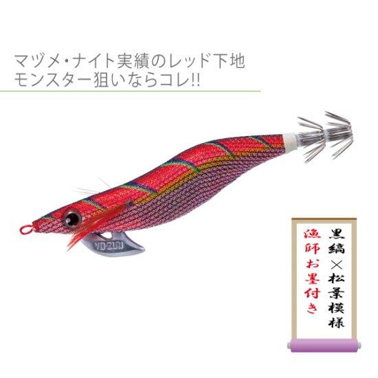 【欣の店】YO ZURI RS A1585-A93  3.5吋木蝦 21g 越南製造