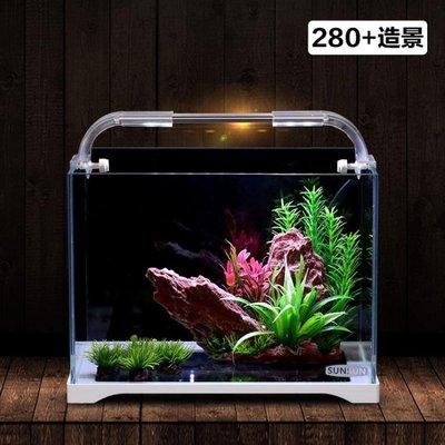 現貨/小金魚缸小型水族箱超白玻璃客廳生態水草缸辦公桌烏龜缸造景  igo/海淘吧F56LO 促銷價