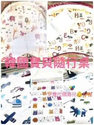 《現貨》《藍色叢林款》《超取訂單12-24H 出貨》韓國汽座推車 戶外專用 用餐畫畫閱讀 Organic Factory 隨行桌